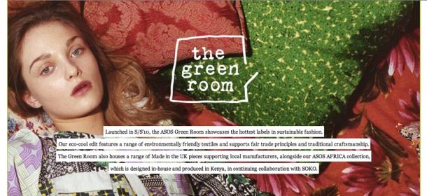 Asos_Green_Room